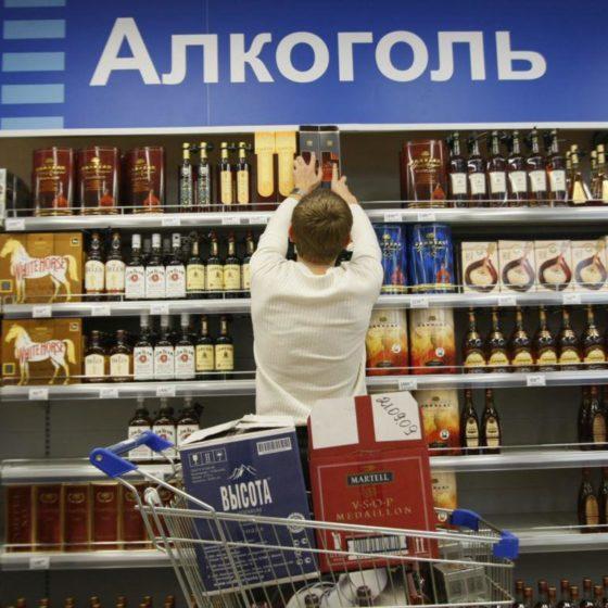Лицензия на продажу алкогольной продукции - главный баннер